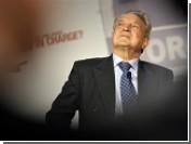 """Джордж Сорос предупредил о возникновении """"пузыря"""" на рынке нефти"""