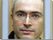 Ходорковскому предъявили новое обвинение