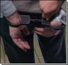 Милиция задержала грабителей Ощадбанка