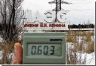 Слухи о ЧП на Чернобыльской АЭС опровергают уже в Польше