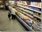 В Греции ограбили супермаркет