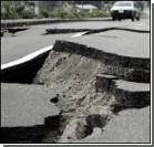 Два землетрясения произошли в Грузии