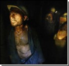 Пропавших без вести горняков признали погибшими