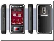 Создан самый дешевый в мире смартфон