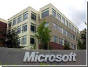 У Microsoft появилась собственная социальная сеть