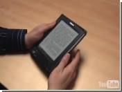 Американские ученые предложили читать электронные книги с двух экранов