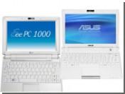 Asus скрестит девятидюймовые Eee PC с десятидюймовыми