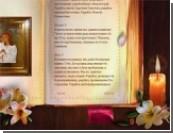 Хайтек наступает: запущен православный flash-проект