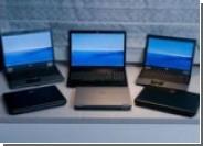 Hewlett-Packard запустила бизнес-серию ноутбуков EliteBook