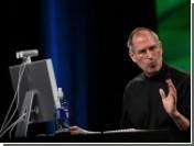 Стив Джобс рассказал про корпоративный iPhone