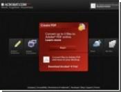 Adobe выпустила сегодня новую версию Acrobat