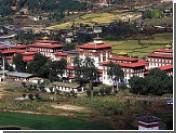 Бутанским законодателям запретили использовать ноутбуки