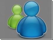 Microsoft выпустила Messenger for Mac 7.0.1