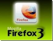 Mozilla Firefox 3 установит мировой рекорд