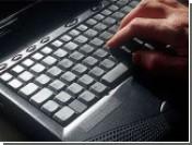 В 2007 году было арестовано рекордное количество блогеров