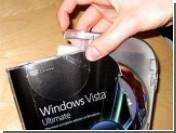 Microsoft раздаст программы некоммерческим организациям