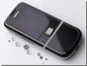 Норвежец увеличил стоимость Nokia 8800 Arte в четыре раза