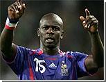 Известный французский футболист страдает пороком сердца