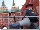 Милиция переходит на усиленный режим во время матча России и Испании