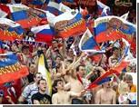 """Отправиться на полуфинал Евро-2008 смогут только уральцы с """"евровизой"""""""