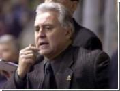 Белорусские милиционеры приняли канадского тренера за шпиона