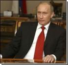 Путин выступил  за автономию Абхазии