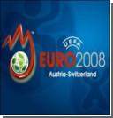 На Евро-2008 болельщики потеряют миллионы