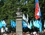 В Харькове празднуют День рождения Александра Пушкина