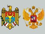 Молдавия и Россия отметили позитивную динамику в двусторонних отношениях