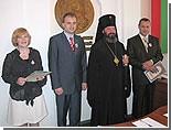 Владыка Юстиниан вручил высокие награды депутатам и сотрудникам приднестровского парламента