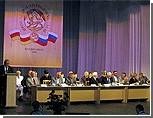 Делегация Приднестровья приняла участие в VII Всемирном съезде осетин