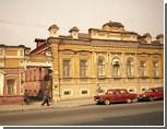 В Екатеринбурге прокуратура приостановила реконструкцию памятника архитектуры