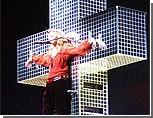 Российских поклонников Мадонна поприветствовала матом