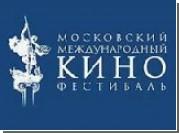 """""""Петя по дороге в Царствие Небесное"""" стал победителем Московского кинофестиваля"""