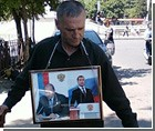 """В Сочи появился бомж, который """"не боится ни Путина, ни Медведева"""""""