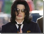 Екатеринбург: поклонники Майкла Джексона собираются почтить его память