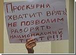 Коллектив Одесского оперного театра выразил недоверие новому руководству