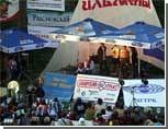 """В Челябинской области пройдет фестиваль бардовской песни """"Ильмены-2009"""""""