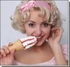 Забеременеть поможет... мороженое