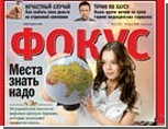 """Украинские СМИ: крымчане хамят туристам за их же деньги (ВИДЕО) / """"Горячая вода по часам, заоблачные цены и замусоренные пляжи"""""""