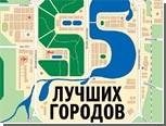"""""""Фокус"""": Одесса и Ильичевск вошли в десятку лучших для жизни украинских городов"""