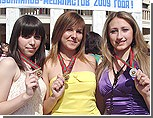 В Приднестровье торжественно наградили выпускников-медалистов