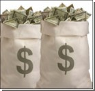 Инкассаторы потеряли по пути 16 мешков с деньгами
