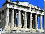 Греция отказалась одалживать краденые скульптуры Парфенона