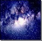 В центре Млечного пути появились новорожденные. Фото
