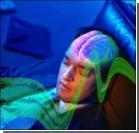 Невероятно! У человека два мозга в одной голове
