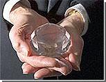 Таможенники нашли в грузовике с яблоками бриллианты на более чем 1 млн 300 тыс. рублей и антиквариат