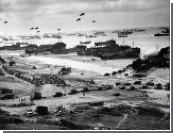 «Винтики» и свобода / 6 июня отмечается 65-летняя годовщина высадки союзников в Нормандии — D-day