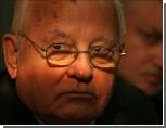 """Михаил Горбачев - """"открытие, подобное Сьюзан Бойл"""""""