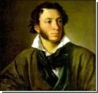 Сегодня день рождение великого Пушкина